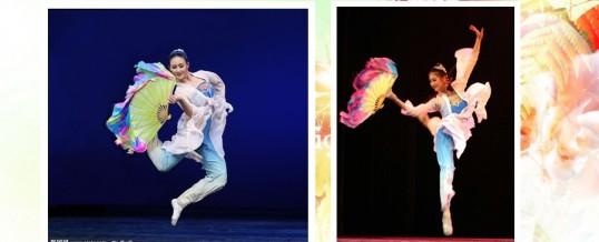古典舞《扇舞丹青》