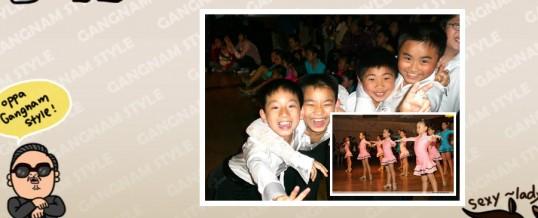 双流路教学点,少儿、成人拉丁舞招生