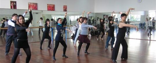 中山公园培训点,拉丁舞课程